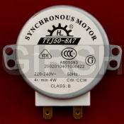 Двигатель для СВЧ печи TYJ50-8A7
