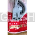 Сетевой шнур серый для мультиварок 1,5 м